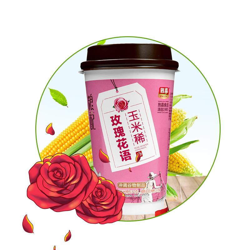 玫瑰花语.jpg